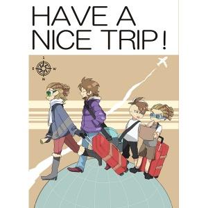 Créditos da imagem: Capa do Livro Have a Nice Tip!